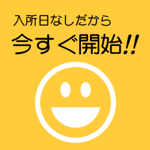 car_gentei_toku2