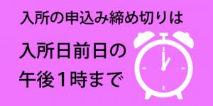 reservation_annai1