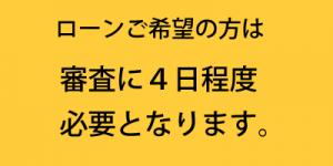 reservation_annai2