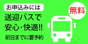 reservation_annai3