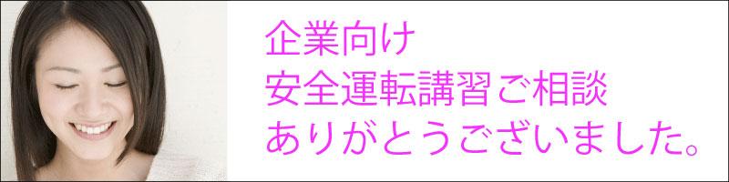 title_company_consultation_comp