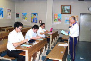令和元年緑駿病院安全運転講習会(座学2)