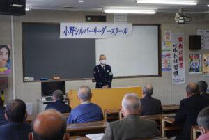 小野市内の交通事情などについて小野警察交通課長より講話